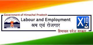 Himachal Pradesh Labour Card 2021   हिमाचल प्रदेश लेबर कार्ड लिस्ट कैसे  देखे?